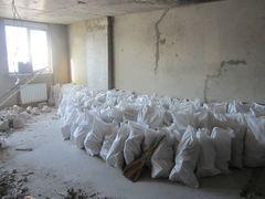 Демонтажные работы, Киев, фото 2. Виды демонтажа
